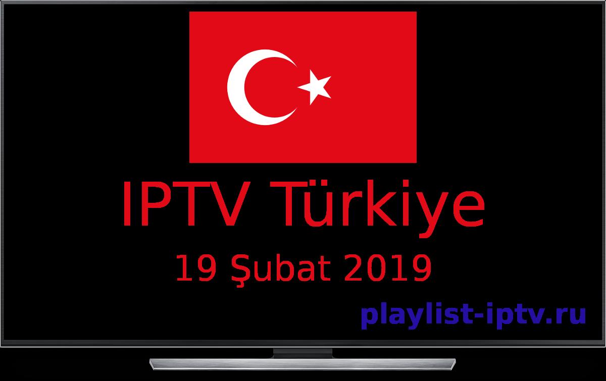 türk kanalları iptv (Şubat 2019)
